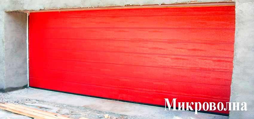 Гаражные секционноые ворота фактура Микроволна, Красный цвет Сан-Строй-Уфа