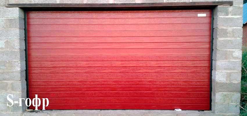 Гаражные секционноые ворота фактура S-гофр, Красный цвет Сан-Строй-Уфа