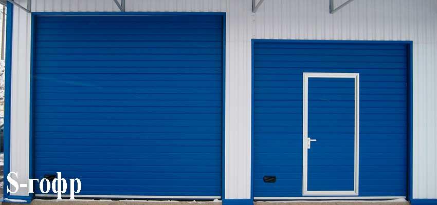 Гаражные секционноые ворота фактура S-гофр, Синий цвет Сан-Строй-Уфа