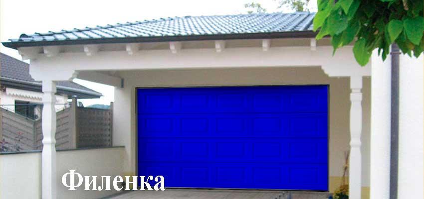 Гаражные секционноые ворота фактура Филенка, Синий цвет Сан-Строй-Уфа