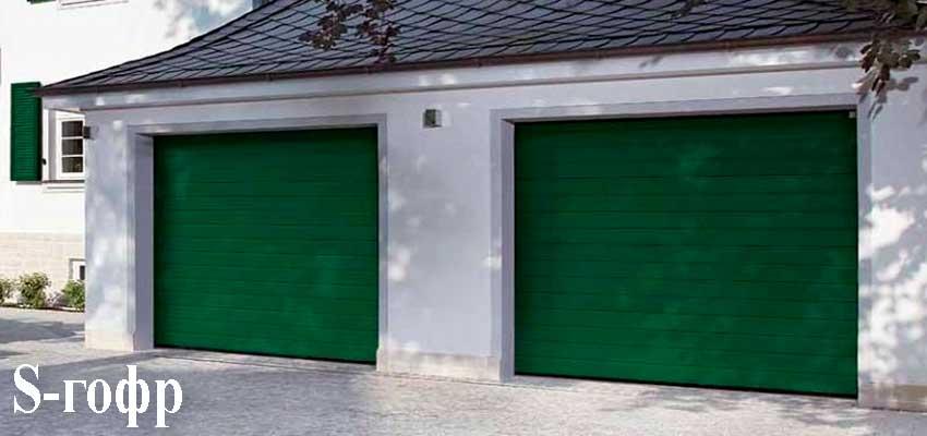 Гаражные секционноые ворота фактура S-гофр, Зеленый цвет Сан-Строй-Уфа